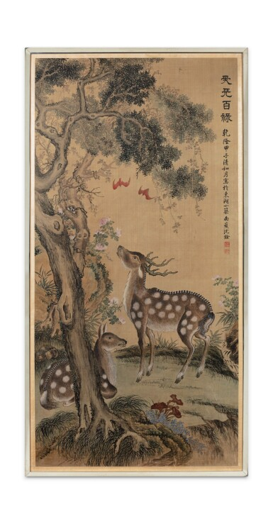 View 2. Thumbnail of Lot 236. Anonyme Deux cerfs Dynastie Qing, XVIIIE-XIXE siècle | 清十八至十九世紀 沈銓(款) 雙鹿圖 | Anonymous  Two deers.