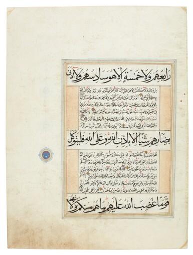 View 2. Thumbnail of Lot 32. An illuminated Qur'an folio, [Persia, Safavid, 16th century].