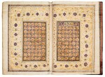 Qur'an. copied by Ahmad al-Nayrizi, illuminated. Persia, Safavid and Qajar. 1122 AH/1710 AD