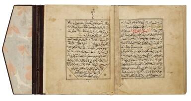 AYN AL-QUDAT HAMADANI (D.1130 AD), TAMHIDAT, ON MYSTICISM, COPIED BY ABU'L-MAKARIM B. 'ALI AL-MURSHIDI, PERSIA, TIMURID OR AQQOYUNLU, DATED 866 AH/1461-62 AD