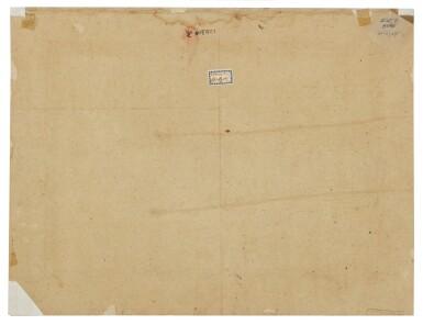 View 2. Thumbnail of Lot 380. AN ILLUSTRATION TO THE RAMAYANA: RAMA AIMS THE BRAHMASTRA AT THE OCEAN,  INDIA, HINDUR, CIRCA 1830-40.