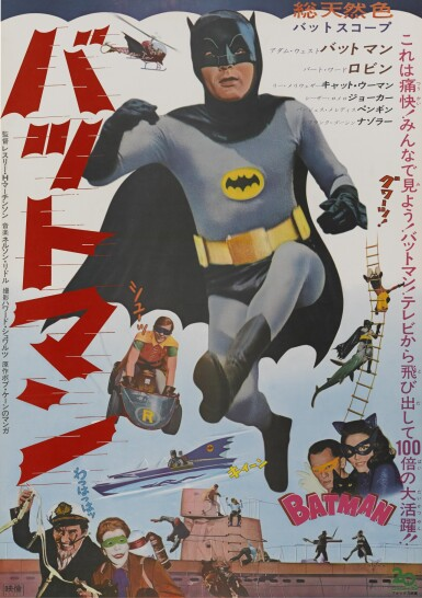 BATMAN (1966) POSTER, JAPANESE