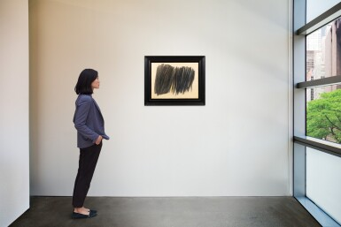 View 4. Thumbnail of Lot 10. HANS HARTUNG | P1960-47.
