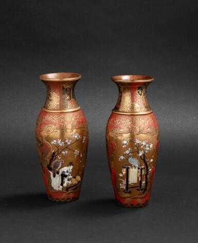 View 8. Thumbnail of Lot 252. Groupe de sept objets en laque Japon, époque Edo - époque Meiji | 日本 江戶至明治時期 漆器一組七件 | A group of seven lacquerwares, Japan, Edo - Meiji period.