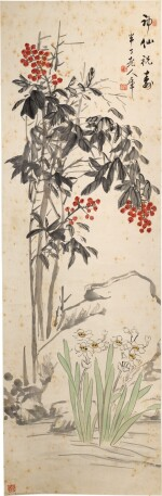 CHEN BANDING (1877-1970)  NARCISSUS | 陳半丁 (1877-1970年) 《神仙祝壽》  設色紙本 立軸
