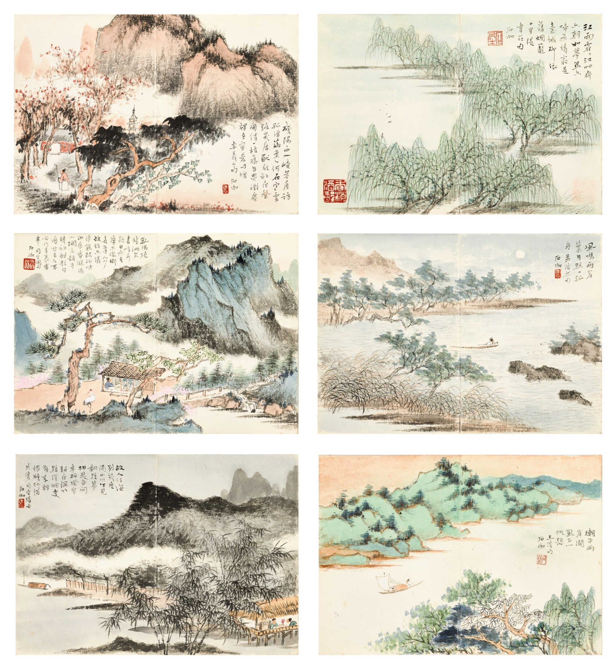 View full screen - View 1 of Lot 3032. SHEN SHIJIA 申石伽 | LANDSCAPE AFTER TANG POETRY 唐人詩意.