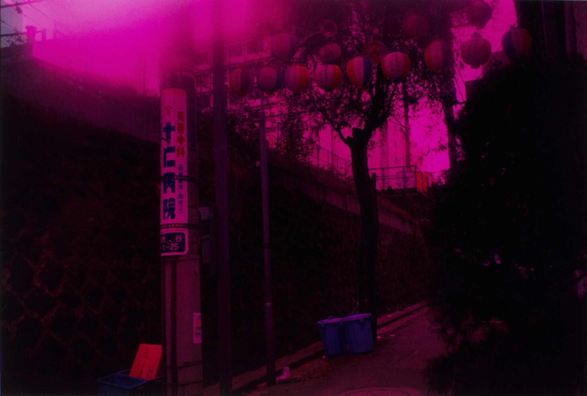 View full screen - View 1 of Lot 21. DAIDO MORIYAMA | CITY THROUGH THE DOOR, 1983.