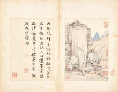 View 9. Thumbnail of Lot 3076. Hongren 1610 - 1664 弘仁1610-1664 | Landscapes and Calligraphies 書畫合璧冊.