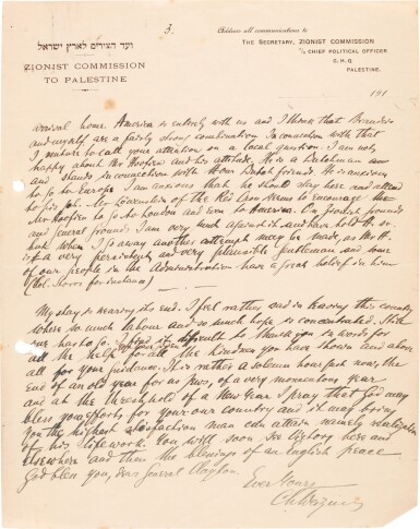 View 1. Thumbnail of Lot 124. Chaim Weizmann | Autograph letter signed, to General Sir Gilbert Clayton, 6 September 1918.