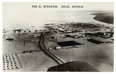 View 3. Thumbnail of Lot 254. Saudi Arabia | 15 photographs of the oil industry, c.1950.