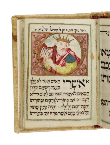 View 4. Thumbnail of Lot 178. A RICHLY ILLUSTRATED MINIATURE BOOK OF PRAYERS, SEDER BIRKAT HA-MAZON U-BIRKHOT HA-NEHENIN (GRACE AFTER MEALS AND OCCASIONAL BLESSINGS), WRITTEN AND ILLUSTRATED BY NATHAN BEN SAMSON OF MESERITCH (MORAVIA), 1728.