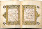 A FINE LARGE ILLUMINATED QUR'AN, EGYPT, MAMLUK, MID-14TH CENTURY