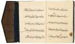 FIVE VOLUMES FROM A LARGE QUR'AN MANUSCRIPT, PROVINCIAL MAMLUK OR ILKHANID, 14TH CENTURY