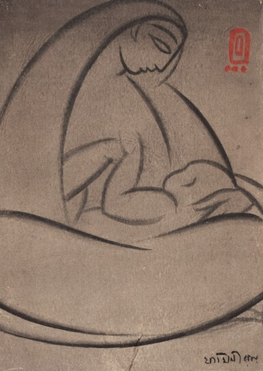 View 1. Thumbnail of Lot 3. JAMINI ROY |  UNTITLED (MOTHER AND CHILD).