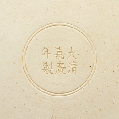 A RARE INCISED WHITE-GLAZED 'LOTUS BOUQUET' DISH MARK AND PERIOD OF JIAQING | 清嘉慶 白釉暗刻一把蓮盤 《大清嘉慶年製》款