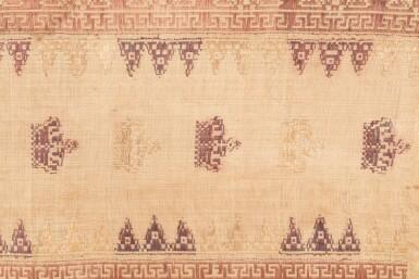 View 6. Thumbnail of Lot 6. Un textile cérémoniel pua et trois nattes, Indonésie | A ceremonial cloth pua and three mats, Indonesia.