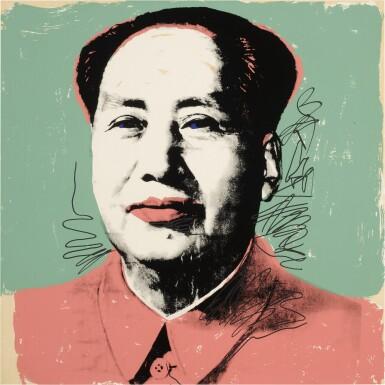 View 1. Thumbnail of Lot 15. Mao (Feldman & Schellmann II.95).