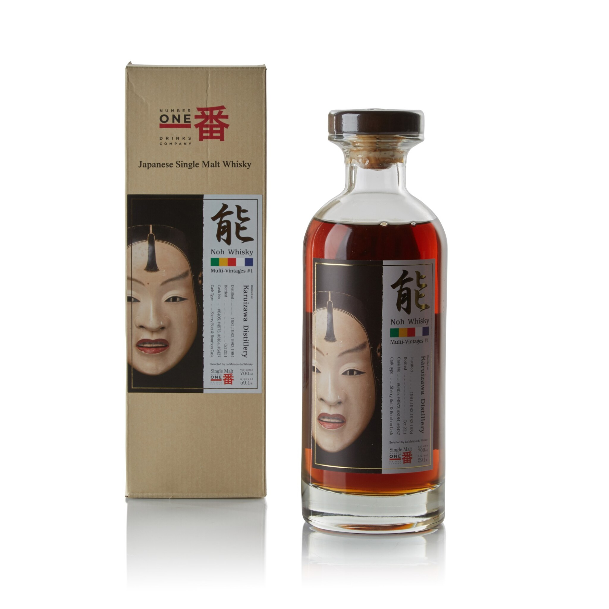 View full screen - View 1 of Lot 221. Karuizawa Noh Multi-Vintages #1 59.1 abv NV .