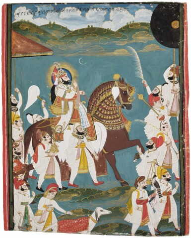 MAHARAJA BHIM SINGH RIDING A HORSE IN A PROCESSION, NORTH INDIA, RAJASTHAN, UDAIPUR, MID-18TH CENTURY