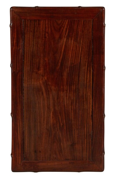 View 4. Thumbnail of Lot 141. A PAIR OF CHINESE HARDWOOD OCCASIONAL TABLES, EARLY 20TH CENTURY.