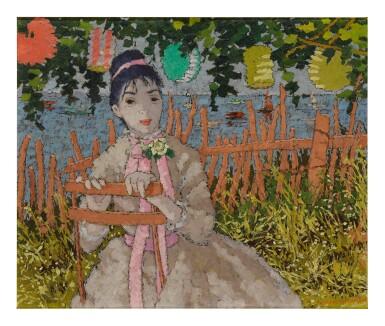 View 1. Thumbnail of Lot 11. SUZANNE EISENDIECK | FEMME EN ROSE DANS UN JARDIN PRÈS DE LA PLAGE.
