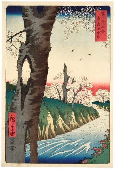 View 2. Thumbnail of Lot 20. UTAGAWA HIROSHIGE I (1797–1858), EDO PERIOD, 19TH CENTURY | A COMPLETE SET OF THIRTY-SIX VIEWS OF MT. FUJI (FUJI SANJÛ-ROKKEI).