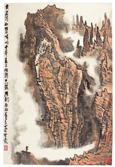 View 1. Thumbnail of Lot 130. LI KERAN (1907-1989) | SCENARY OF HUANGSHAN | 李可染(1907-1989年) 《黃山奇峰》 設色紙本 立軸 一九六三年作.