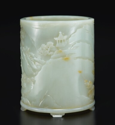 View 6. Thumbnail of Lot 14. An exceptional white and russet jade brushpot, Qing dynasty, Qianlong period   清乾隆 白玉雕進寶圖筆筒.