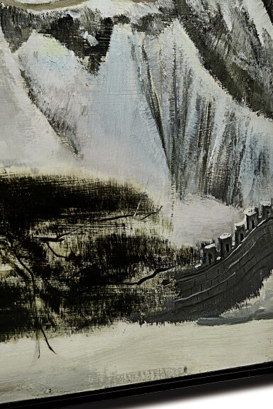 View 7. Thumbnail of Lot 1013.  WU GUANZHONG 吳冠中 | SCENERY OF NORTHERN CHINA 北國風光.