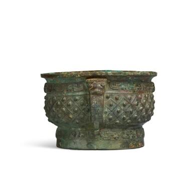 View 4. Thumbnail of Lot 13. An archaic bronze ritual food vessel (Gui), Early Western Zhou dynasty | 西周初 旅簋.