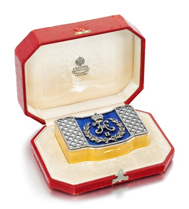 View 4. Thumbnail of Lot 5. An Important Imperial Presentation jewelled gold and guilloché enamel snuffbox, workmaster Nikolai Chernokov, Bolin, St Petersburg, 1908-1917.