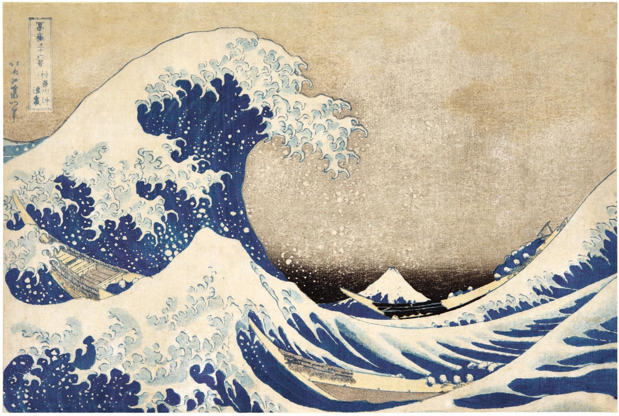 View full screen - View 1 of Lot 17. KATSUSHIKA HOKUSAI (1760–1849), EDO PERIOD, 19TH CENTURY | UNDER THE WAVE OFF KANAGAWA (KANAGAWA-OKI NAMI-URA), ALSO KNOWN AS THE GREAT WAVE.