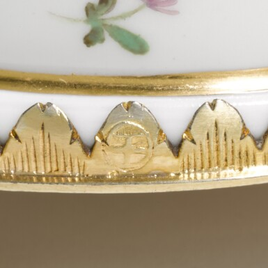 View 3. Thumbnail of Lot 15. AN AUSTRIAN PORCELAIN TANKARD AND COVER, WITH GERMAN SILVER GILT MOUNT, MOST PROBABLY JOHANN BAPTISTE SEITZ, CONSTANCE, CIRCA 1760.