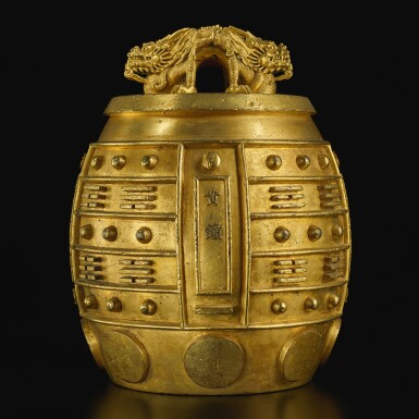View 3. Thumbnail of Lot 169. A rare imperial gilt-bronze temple bell, bianzhong, Kangxi mark and period, dated to the 54th year, corresponding to 1715   清康熙五十四年(1715年) 銅鎏金蒲牢鈕八卦紋「黃鐘」編鐘  《康熙五十四年製》款.