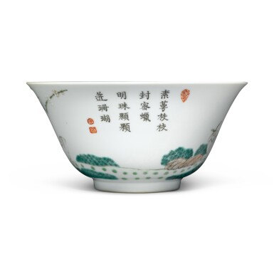 View 4. Thumbnail of Lot 9. A famille-rose 'sanyang' bowl, Mark and period of Guangxu.