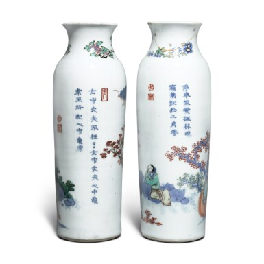 View 2. Thumbnail of Lot 6. A pair of inscribed wucai sleeve vases, Qing dynasty, Kangxi period.