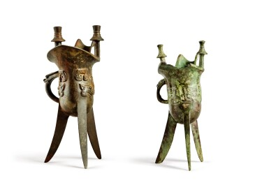 View 6. Thumbnail of Lot 99. An archaic bronze ritual wine vessel (Jue), Late Shang Dynasty.