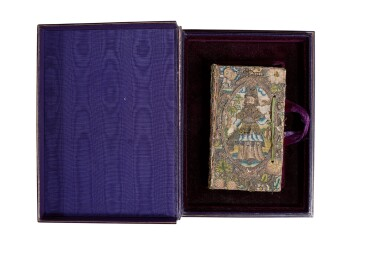 View 3. Thumbnail of Lot 66. BIBLE   1645, embroidered binding.