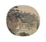 Pu Ru (1896-1963) Paysage avec personnages | 溥儒 風景人物圖 | Pu Ru (1896-1963)  Landscape and Figures