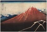 KATSUSHIKA HOKUSAI (1760–1849), EDO PERIOD, 19TH CENTURY | SHOWER BELOW THE SUMMIT (SANKA HAKU-U)