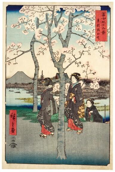 View 8. Thumbnail of Lot 20. UTAGAWA HIROSHIGE I (1797–1858), EDO PERIOD, 19TH CENTURY | A COMPLETE SET OF THIRTY-SIX VIEWS OF MT. FUJI (FUJI SANJÛ-ROKKEI).