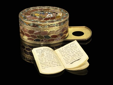 View 2. Thumbnail of Lot 12. A very rare gold and pietra dura 'Steinkabinett', complete with secret compartment and explanatory booklet, Christian Gottlieb Stiehl, Dresden, circa 1770.