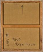 INOUE YUICHI, HIN (POVERTY), SHOWA PERIOD, 20TH CENTURY