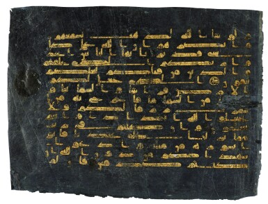 View 2. Thumbnail of Lot 107. A LARGE QUR'AN LEAF IN GOLD KUFIC SCRIPT ON BLUE VELLUM, NEAR EAST, NORTH AFRICA OR SOUTHERN SPAIN, 9TH-10TH CENTURY AD.