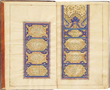 AN ILLUMINATED QUR'AN, PERSIA, POSSIBLY SHIRAZ, SAFAVID AND QAJAR, 17TH AND 19TH CENTURY