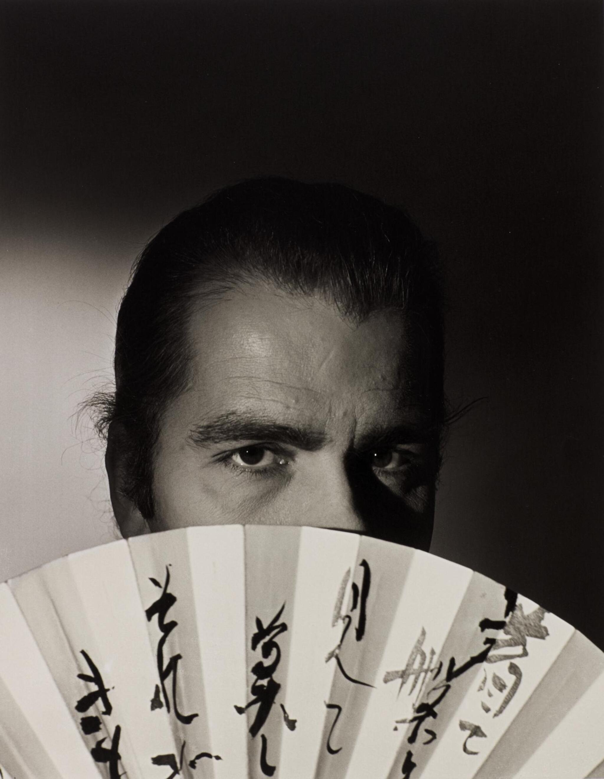 View full screen - View 1 of Lot 28. HORST P. HORST | 'KARL LAGERFELD', 1980 .