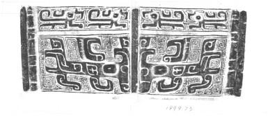 View 8. Thumbnail of Lot 10. An archaic bronze food vessel (Fangding), Early Western Zhou dynasty | 西周初 青銅饕餮紋方鼎.