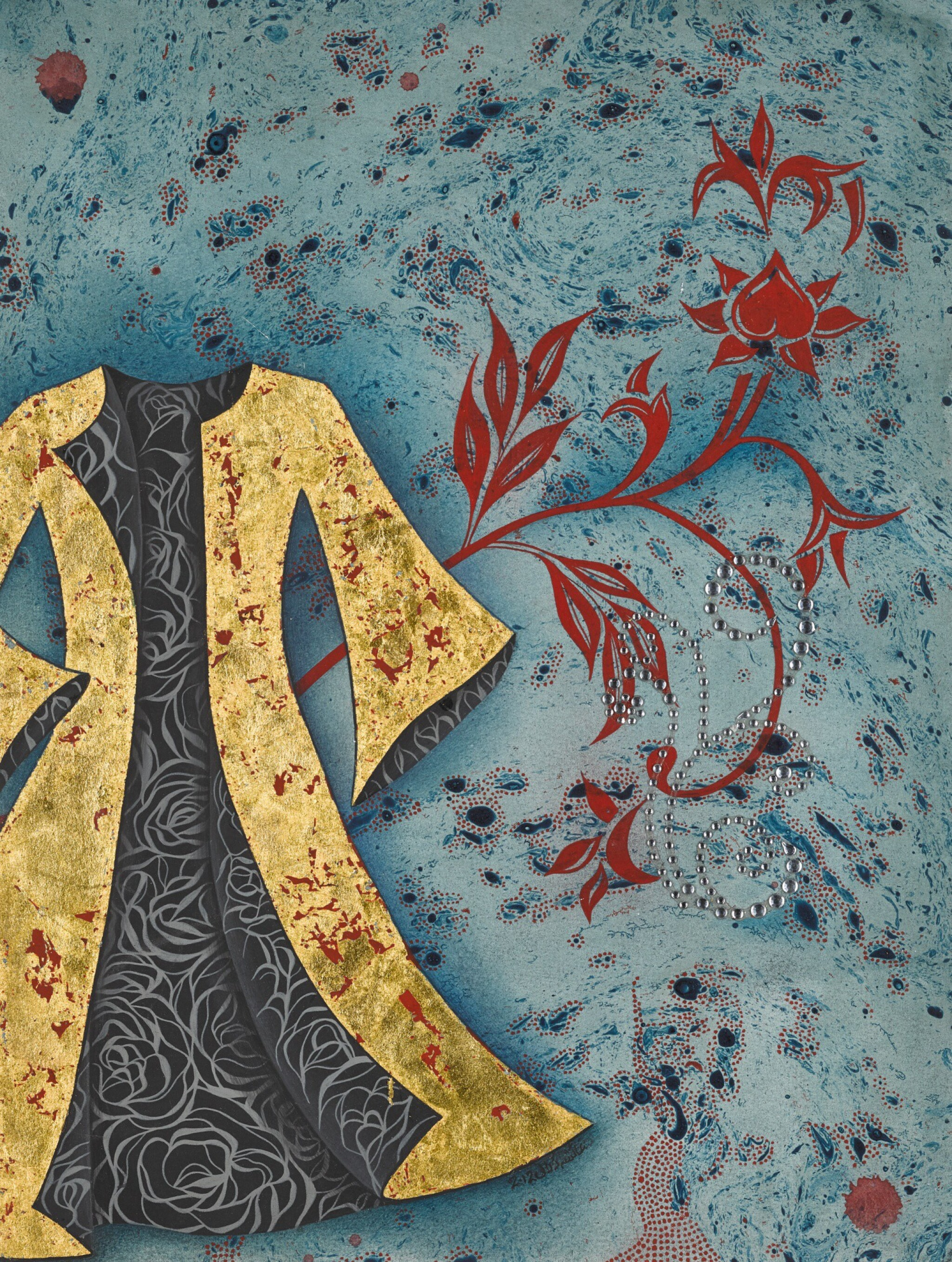 View full screen - View 1 of Lot 87. AYESHA MARIAM DURRANI   CHINKS IN THE ARMOUR.