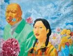 Fang Lijun 方力鈞 | 1993 No.4 1993 4號