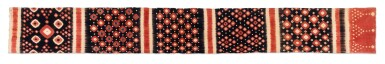 View 2. Thumbnail of Lot 33. Bannière cérémonielle porityutu roto, Rongkong, Célèbes, Indonésie, début du 20e siècle | Ceremonial banner porityutu roto, Rongkong, Sulawesi, Indonesia, early 20th century.